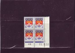 N° 1183 - 1F BORDEAUX - B De A+B - Tirage Du 10.9.58 Au 6.10.58 - 11.09.1958 - - Coins Datés