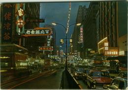 HONG KONG - NEON LIGHTED NATHAN ROAD - KOWLOON - BY WING TAI CHEUNG - STAMP - 1970s (BG1993) - Chine (Hong Kong)