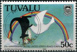"Tuvalu. 1986. International Stamp Exhibition ""STAMPEX '86"" - Adelaide, South Australia. Overprinted (MNH OG **) Stamp - Tuvalu"