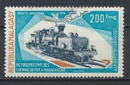 °°° MADAGASCAR - Y&T N°141 PA - 1974 °°° - Madagascar (1960-...)