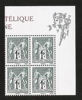 """2016 - Bloc 5094/5095  De 4 Issu Du Bloc SALON D'AUTOMNE """" 140 Ans Du Type SAGE"""" Hors Abonnement NEUF ** - Blocs & Feuillets"""