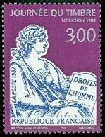 FRANCE   NEUF ** GOMME ORIGINE  Yvert N°3052 - France