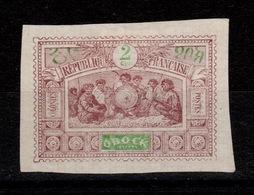 Obock - YV 48 NSG - Unused Stamps