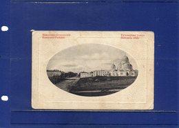 ##(ROYBOX1)-Postcards- Ukraine - Kamianets-Podilskyi -  Used 1916 - Ucraina