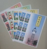 Block 6  Title Margin- Taiwan 2018 Lighthouse Stamps Island Relic Wetland Martial - Blocks & Sheetlets