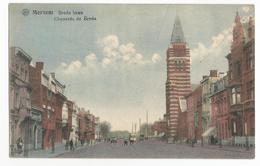 Merksem Breda Baan Oude Postkaart Geanimeerd Merxem - Belgique