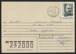 RUSSIA USSR 0214 Cover Postal History Personalities Estonia Kingisepp - 1923-1991 URSS