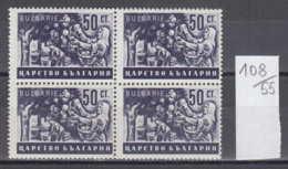 55K108 / 449 Bulgaria 1940 Michel Nr. 418 - Fruit Apples Harvest Apfelernte  , Agricultural Scenes** MNH - Frutas