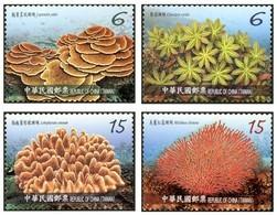 Taiwan 2018 Corals Stamps (IV) Coral Ocean Sea Marine Life Fauna Fish - 1945-... Republic Of China