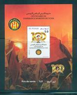 Tunisie 2019-Centenaire De L'espérance Sportive De Tunis Bloc Feuillet - Tunisia