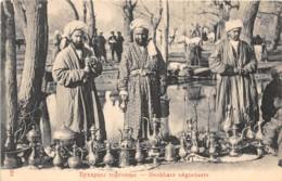 Ouzbékistan / 05 - Boukhars Négociants - Uzbekistan