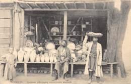 Ouzbékistan / 07 - Kokand - Pottery Store - Uzbekistan