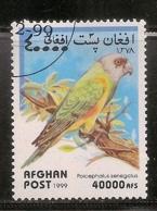 AFHANISTAN OBLITERE - Afghanistan