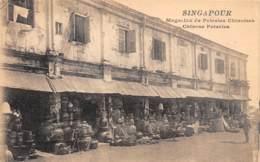 Singapour / 03 - Magasin De Poteries Chinoises - Singapour