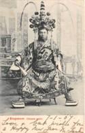 Singapour / 15 - Chinese Actor - Défaut - Singapore