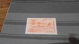 LOT 435973 TIMBRE DE FRANCE NEUF** LUXE - 1960-.... Neufs