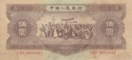 CHINA 5 YUAN 1956 P-872 XF REPLICA [CN4083a] - China