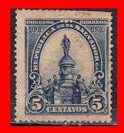 EL SALVADOR  SELLO DEL AÑO 1903 - El Salvador