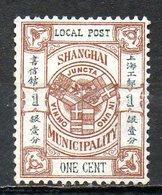 ASIE - (CHINE - SHANGAI) - 1893 - N° 102 - 1 C. Brun - (Drapeaux Des 12 Nations Ayant Des Concessions à Shangai) - Chine