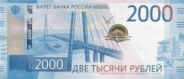 RUSSIA 2000 PУБЛЕЙ (RUBLES) 2017 P-279a UNC  [RU838a] - Russia