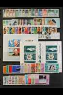 1971-88 NEVER HINGED MINT COLLECTION Incl. 1971 Surcharges Set, 1971 Treaty Set, 1973 Explorers Set, 1977 Whales Set, 19 - British Antarctic Territory  (BAT)