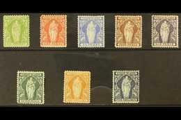 1899 Virgin Complete Set, SG 43/50, Very Fine Mint. Lovely! (8 Stamps) For More Images, Please Visit Http://www.sandafay - Iles Vièrges Britanniques