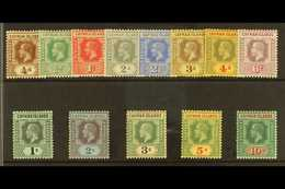 1912-20 Wmk Multi Crown CA Set Complete, SG 40/52, Very Fine Mint, The 3s Toned (13 Stamps) For More Images, Please Visi - Cayman Islands