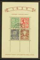 1939 Caritas Mini-sheet (Michel Block 3, SG MS147a), Superb Cds Used, Fresh. For More Images, Please Visit Http://www.sa - Estonie