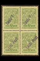 "TALLINN (REVAL) 1919 2k Green Perf With ""Eesti Post"" Local Overprint (Michel 2 A, SG 4b), Rare Never Hinged Mint BLOCK O - Estonie"