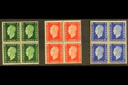 1942 EXILE GOVERNMENT UNISSUED STAMPS. Marianne De Dulac Type II Complete Set (Yvert 701D/F, Maury 701D/F), Never Hinged - France