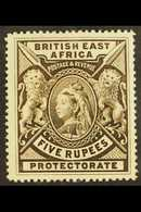 1897 5r Deep Sepia, SG 96, Very Fine And Fresh Mint. Lovely Well Centered Stamp. For More Images, Please Visit Http://ww - Publishers
