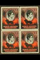 1938-54 £1 Black & Red - Perf 14, SG 150a, Never Hinged Mint Block Of 4. Lovely (4 Stamps) For More Images, Please Visit - Publishers