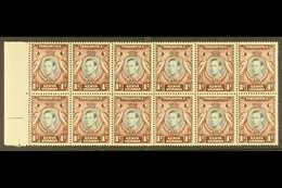 """1938-54 1c Black & Chocolate-brown Perf 13¼x13¾ """"A"""" OF """"CA"""" MISSING FROM WATERMARK Variety, SG 131ab, Within Superb Neve - Publishers"""