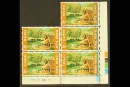 1966 30c Tourism, SG 223, Superb Never Hinged Mint Lower Right Corner BLOCK Of 5 With Three Stamps Showing Spectacular B - Publishers