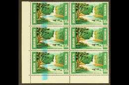 1966 50c Tourism, SG 224, Superb Never Hinged Mint Lower Left Corner BLOCK Of 6 With Three Stamps Showing Spectacular Bl - Publishers