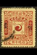 1899 1(p) On 25p Rose Lake, SG 18, Very Fine Used. For More Images, Please Visit Http://www.sandafayre.com/itemdetails.a - Korea (...-1945)