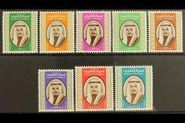 1978 Sheikh Jabir Definitive Set, SG 799/806, Never Hinged Mint (8 Stamps) For More Images, Please Visit Http://www.sand - Koweït