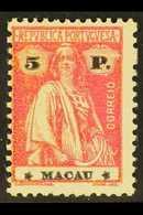 1919 5p Bright Carmine, Ceres, SG 328, Very Fine Mint Og. For More Images, Please Visit Http://www.sandafayre.com/itemde - Macao