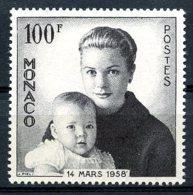 Monaco, 1958, Birth Of Prince Albert, Grace, Royal, MNH, Michel 587 - Monaco