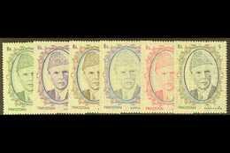 """1992 1989 Jinnah Set Overprinted """"National Seminar On Philately Multan 1992"""", Mi 838/43, (see Note After SG 778), Very F - Pakistan"""