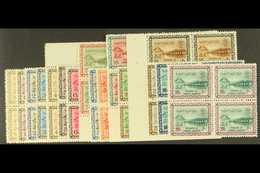 1960 - 1961 Wadi Hanifa Dam Set Complete, SG 412/427, In Superb Never Hinged Mint Blocks Of 4. (16 Blocks) For More Imag - Arabie Saoudite