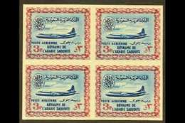 """1961 3p Blue And Pale Claret Air, Vickers Viscount, Imperf Block Of 4, Variety """"frame Printed Double"""", As SG 430var (unl - Arabie Saoudite"""