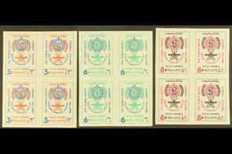 1962 Malaria Eradication Set Complete, In Imperf Blocks Of 4 As SG 452/4 Var (Mayo 976, 978v, 979), Very Fine Never Hing - Arabie Saoudite