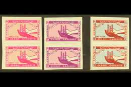 1963 Freedom From Hunger Set Complete As Vertical Imperf Pairs, SG 458/61var (Mayo 991WR/3WR), Superb Never Hinged Mint. - Arabie Saoudite