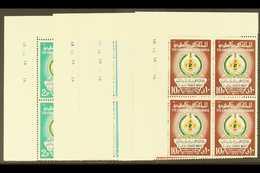 1967 World Meteorological Day Set Complete, SG 750/4, In Never Hinged Mint Corner Blocks Of 4. (20 Stamps) For More Imag - Arabie Saoudite