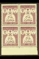1970 OFFICIALS 31p Purple, SG O1052, Superb Marginal Block Of 4. Elusive Stamp! For More Images, Please Visit Http://www - Arabie Saoudite