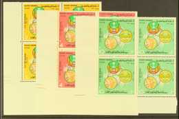 1974 Centenary Of UPU, Set Complete, SG 1073 - 5, In Never Hinged Mint Corner Blocks Of 4. (12 Stamps) For More Images,  - Arabie Saoudite