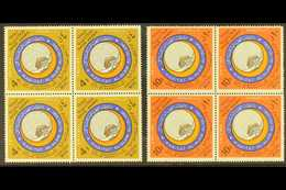 1975 Moslem Organisations Conference, SG 1106/7, In Very Fine Never Hinged Mint Blocks Of 4. (8 Stamps) For More Images, - Arabie Saoudite