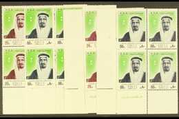 1977 2nd Anniv Of Installation Of King Khalid Set With And Without Corrected Date, SG 1197/1200, In Superb Never Hinged  - Arabie Saoudite