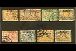 """1925 Unissued """"Siamese Kingdom Exhibition 2468"""" Overprint Set (withdrawn Because Of The Death Of The King And Cancellati - Thaïlande"""